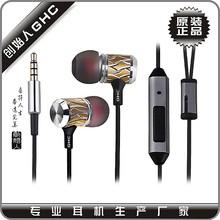 New design stereo earphone top quality fashion metal earphone