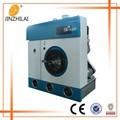 الملابس آلة التنظيف الجاف، التنظيف الجاف، المنتج معدات تنظيف الغسيل الجاف perc والمواد الهيدروكربونية