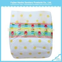Newly Wetness Indicator OEM Hot Wholesale Ladies Diapers