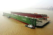 Ocean freight forwarder from China to BANDAR ABBAS -- kitty ( boingkitty )