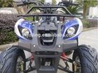 new 110cc atv quad