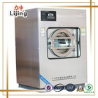 Front Loading 25kg Industrial Washing Machine (Stainless Steel 304)