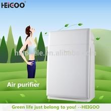 Portable Air Purifier Air Freshening MachineWith LED Light