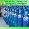 GB5099/TPED Standard High Pressure Argon/Ar Gas Cylinder
