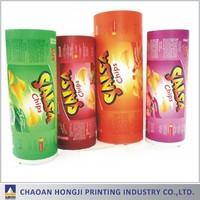 food plastic packaging matt printing bopp film roll