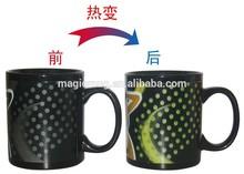 11oz Cheap High Quality Color Change Ceramic Christmas Tree Ceramic Mugs