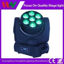 7pcs 12W Moving Head LED Light Show High Power LED Moving Head