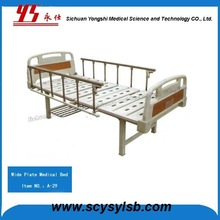 Clinical Medical flat patient bed with side rail