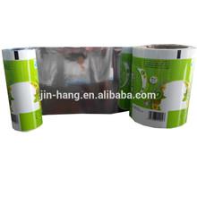 AAA level credit Enterprise Custom Printed plastic wrapping film