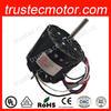 3000RPM 92W industrial electric fan motor/desk fan motor