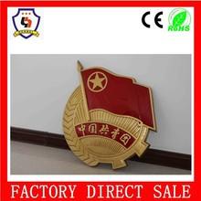 custom metal car emblem/ coat of arms emblem (HH-emblem-066)