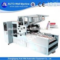 Small Roll Aluminium Foil Slitting Machine