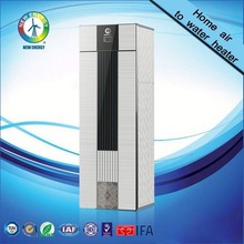 home hot water supplier solar air to water generator