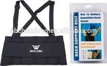 Professional working safety waist belt