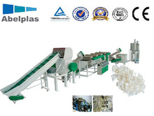 cost of plastic recycling machine for pp pe film recycling