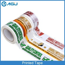 Hot Sale New Designs Printed Adhesive Tape With Different Printing