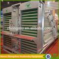 Automatique de la batterie cages à poules pondeuses/cages pour batterie poule utilisé/batterie poule pour la vente