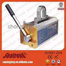 Scrap Lift Magnet For Excavator MW5