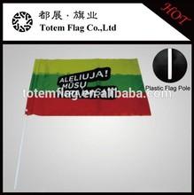 2015 China Custom Flying Waving Hand Flag