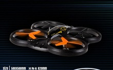 X33V 2.4G Four Axis Aerial Vehicle Four Shaft Remote Control UFO Aircraft