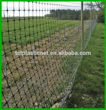 UV- treated Easy Gardener Deer Block Netting