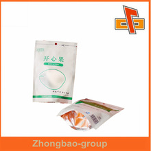 Trustworthy quality Small pouch Stand up food packaging aluminum plastic bags for Pistachio nuts