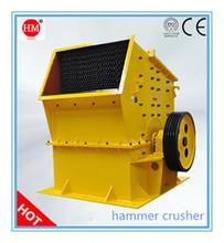 rock crushing equipment small hammer mill