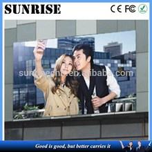 outdoor TV studio led display P4 Outdoor LED Display Screen digital wall