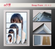 High quality customize display ,exhibition ,trade show ,subway show aluminium wall mounted poster frames