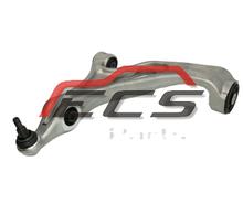 Control Arm For AUDI Q7 aluminum 7L0407151E 7L0407151C 7L0407151H