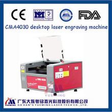 CMA4030 cheapest laser engraver CO2 25W-130W laser engraver