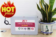 12V 80AH Lithium Ion Battery for solar street light
