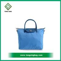 Large food packaging nylon bag