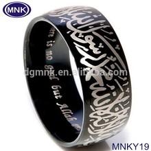 Islamic Ring Allah Arabic Aqeeq Shahada Arabic Muslim Ring