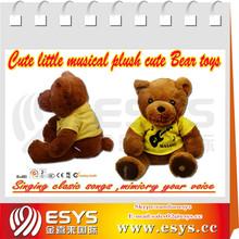 High quality soft stuffed toy sleeping plush bear for baby