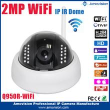 shenzhen lastest Q950R-WIFI 1080P CCTV Dome IP Camera H.264 IR Range HD Waterproof Home&Outdoor Security system
