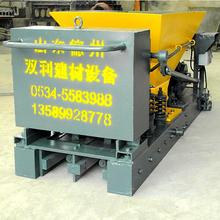 Practical Concrete Fence Molds Machine