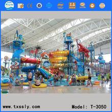 water amusement park,water entertainment
