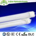 t8 18w 120cm 18 inch led tube light