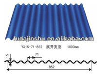 low price durable galvanized metal roofing sheet (850mm)