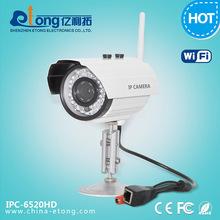6MM pinhole lens 20m IR distance network home cctv 1080p security camera system