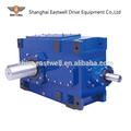 Redutor helicoidal da engrenagem/caixa de velocidades/redutor de velocidade