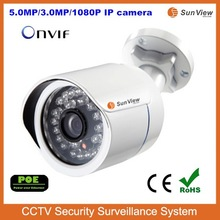 5.0mp 1920P Waterproof metal IP66 dual stream P2P wifi convert analog cctv to ip camera