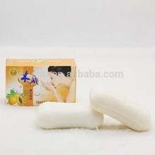 Natural safe and gentle papaya bath soap