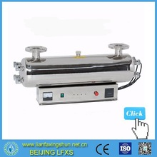 China Supplier Swim Pool UV Lamp Water Filter WIth UV Lamp