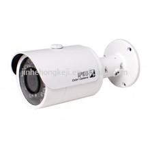 Dahua 2MP IP bullet cctv digital Camera