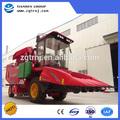 Tr9988-4530 maquinaria agrícola combine maíz para cosechadoras con buen rendimiento