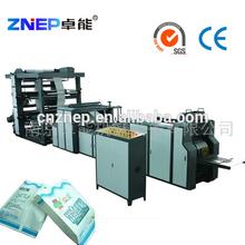 ZNYJ-300 Euro-quality manual paper bag making machine