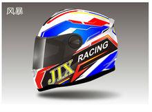 European motorcycle helmets ECE/DOT full face cascos heavy storm graphic JX-FF009