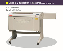 Rubber stamp / rubber board Laser Engraving Machine LG6040N Eastern